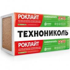 Утеплитель Технониколь РОКЛАЙТ 1200х600х100мм